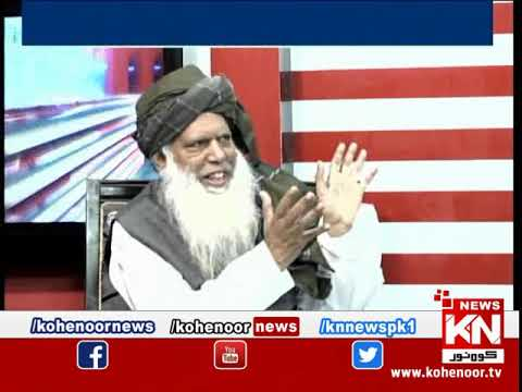 Kohenoor@9 29 MAY 2019 | Kohenoor News Pakistan