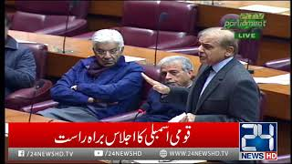 Shahbaz Sharif Blasting Speech in National Assembly | 21 Jan 2019
