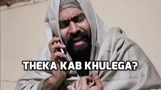 Sharabi v/s Theka Owner | Funny comedy vine | Harshdeep Ahuja V03