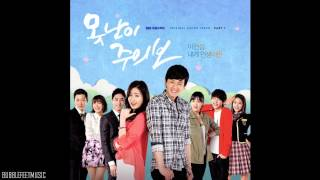 Gambar cover Lee Hyun Seob (이현섭) - 내게 인생이란 (To Me, Life Is...) [Ugly Alert OST]