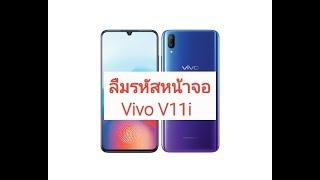 Remove screen lock ViVo V9(1723) by MRT - hmong video