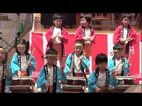 Asahi Nursery School