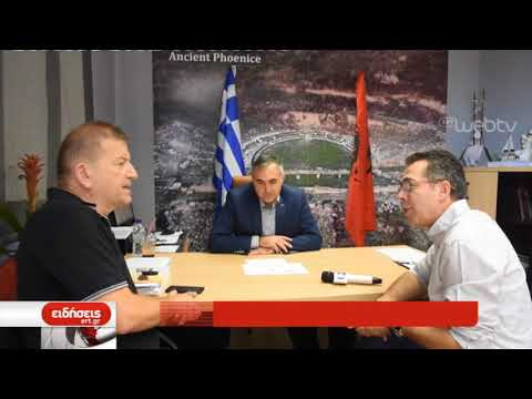 Αλβανικές δικαστικές μεθοδεύσεις εις βάρος της ελληνικής μειονότητας | 1/11/2019 | ΕΡΤ