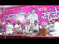 Marathi Bhajan Sod re sod Darula Of Tukdoji Maharaj Mozari at Bhajan Spardha Gadegaon video download