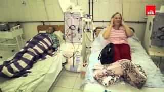 Життя на волосині. Жінка без гемодіалізу не проживе і тижня