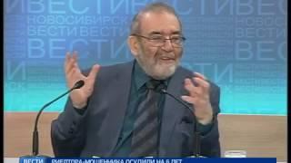 Пресс-конференция: о международном фестивале «Классика»