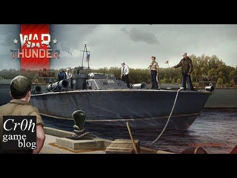 Рыбнадзор в War Thunder, теперь можно!