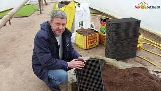 Технология выращивания лука через рассаду - подбор кассеты