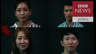 北朝鮮が恋しいと思う時――脱北者若者たちに聞く