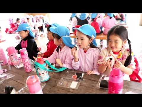 Susuki Kindergarten