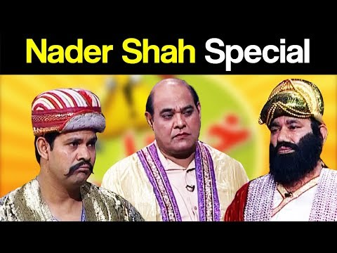 Khabardar Aftab Iqbal 15 February 2019 | Nader Shah Special | Express News