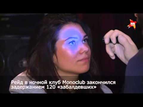 Hogy a szürkehályog hogyan befolyásolja a látást