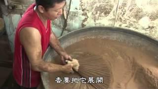 傳統技藝手工製香