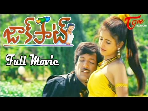 Jackpot Full Length Telugu Movie | Kasinath, Naveena, L.B. Sriram