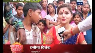 Shakti — Astitva Ke Ehsaas Ki: AWDORABLE! Rubina Dilaik Plays With A Kid