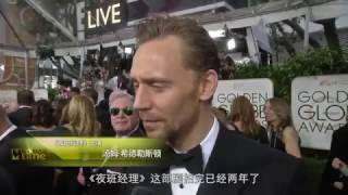 Tom Hiddleston The Night Manager Golden Globes Red Carpet Interview