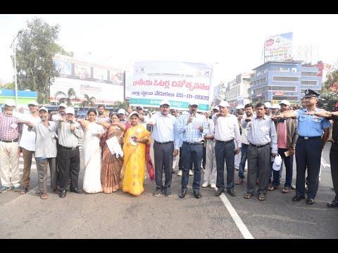 ప్రతి ఒక్కరూ ఓటు హక్కును వినియోగించుకోవాలి in Visakhapatnam,Vizagvision...