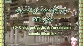 Abdulbasit Abdussamed  -Tekvir Suresi HD