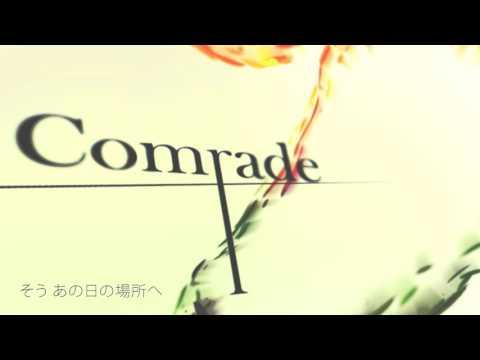 【初音ミクV3 - Hatsune Miku】 Comrade  【MelodicDubstep】