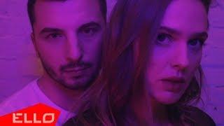 Сергій Костецький - Танець життя / ПРЕМЬЕРА