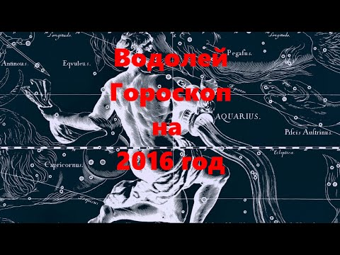 21 февраля 2016 года гороскоп