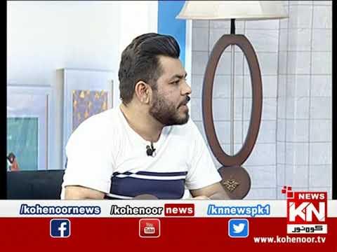 Good Morning With Dr Ejaz Waris 19 March 2021 | Kohenoor News Pakistan