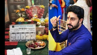 Abhishek Bachchan Shares The Mahurat Shot Of His Next 'The Big Bull' | SpotboyE