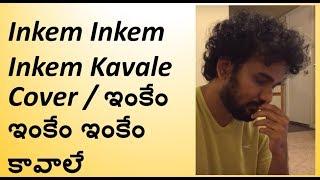 Inkem Inkem Inkem Kavale    Geetha Govindam Song   Sid Sriram   Vijay Devarakonda   Rashmika Mandana
