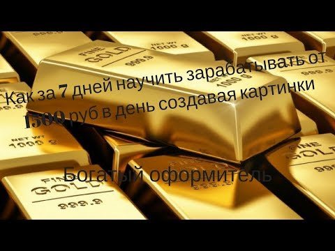 Фонды самых богатых людей россии