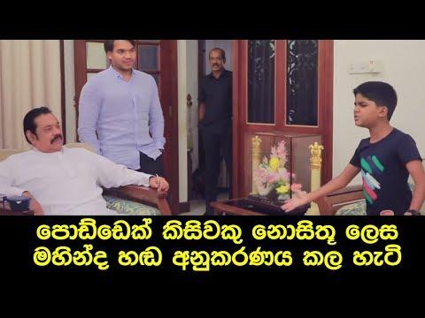 Sath TV