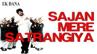 Sajan Mere Satrangiya feat. Priyanka Chopra - Video Song