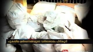 50 sacks of Pan masala products seized at Trivandrum