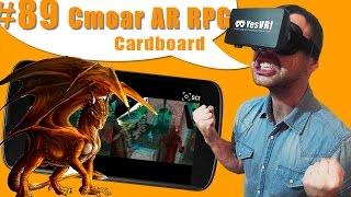 #89 Настольные игры в дополненной реальности! Аugmented reality, AR, Обзор AR приложения для детей!