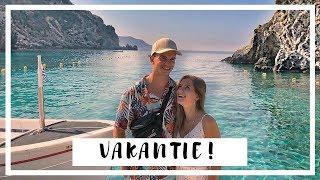 VAKANTIE 2019 CORFU! | JULIA VAN BERGEN