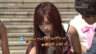 김밥오빠 성시경 , A Pink 정은지