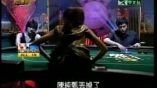 陳宇凡【皇家夜總會】德州撲克冠軍賽 PART1