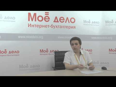 Нулевая декларация по ЕНВД и нулевой налог