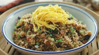 Fried Glutinous Rice - 生炒糯米飯