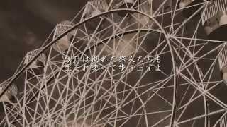 時代-中島みゆきフル