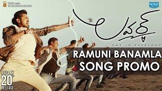 Ramuni Banamla 30 Sec Song Trailer - Raj Tarun, Riddhi Kumar | Annish Krishna | Dil Raju