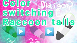 Trade attempts for Raccoon Tail on Animal Jam Play Wild - Free video