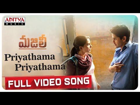 Priyathama Priyathama Full Video Song Majili Video Songs Naga Chaitanya Samantha