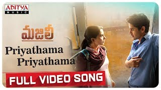 Priyathama Priyathama Full Video Song Majili Video Songs Naga Chaitanya Samantha