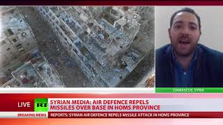 Syrian air defenses respond to missiles over Homs province – state media - Video Youtube