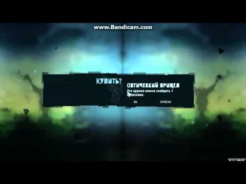 Эпик MrChallengeStudio·  Far Cry 3
