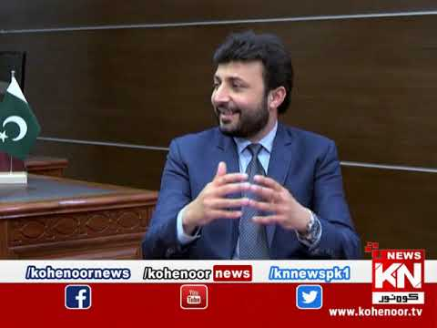 Shiqayat 02 February 2020 | Kohenoor News Pakistan