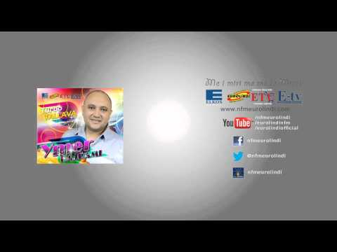 Ymer Bajrami - Lindi Dashuria
