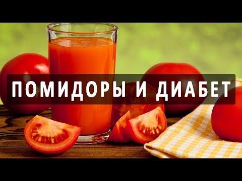 Вкусные салаты при диабете 2 типа
