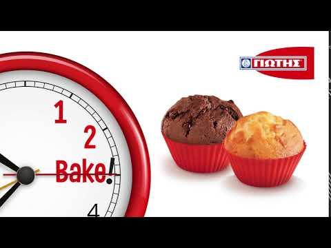 1·2·Bake! Μίγμα για Muffin βανίλιας & μίγμα για Muffin σοκολάτας.