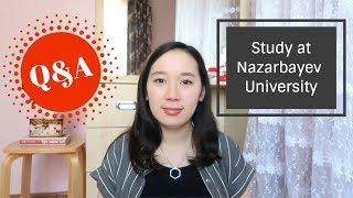 Учеба в Назарбаев Университете. Часть 2